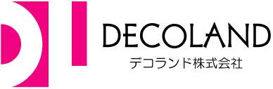 デコランド株式会社です。