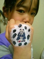 I LOVE LIFE_panda
