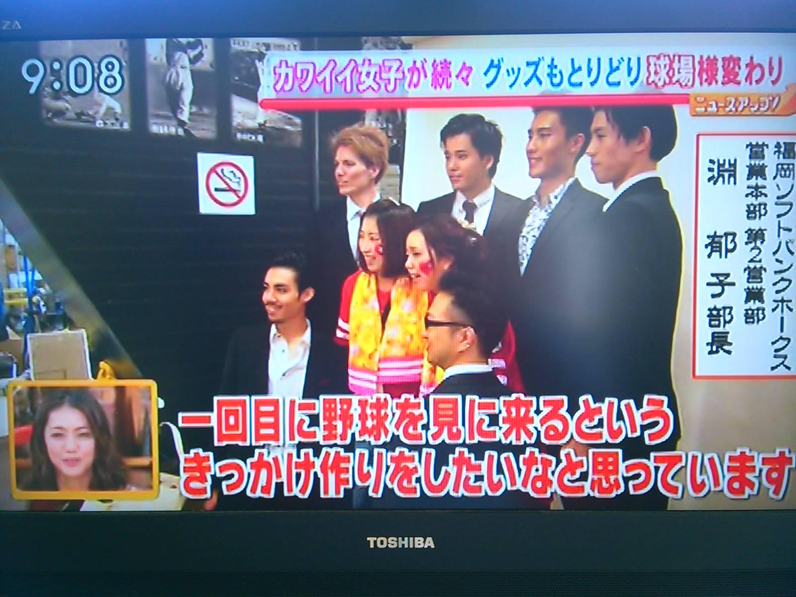 テレビ朝日・モーニングバード